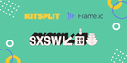 SXSW Panel on the Democratization of FIlmmaking